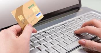 Как банк ВТБ присваивает деньги клиентов
