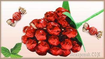 """Сладкий подарок """"Малинка"""" из конфет"""