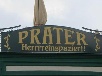 Парк развлечений Пратер в Вене