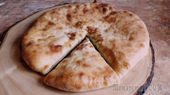 Осетинские пироги Картофджин