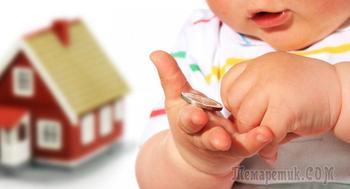 Для нуждающихся семей с детьми в самоизоляции предложили ввести пособие
