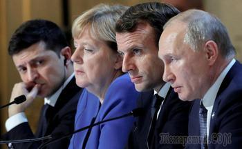 «Судьбоносного прорыва нет»: Песков о саммите в Париже