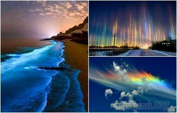 Огненная радуга и дорога гигантов: 15 редких и впечатляющих природных феноменов