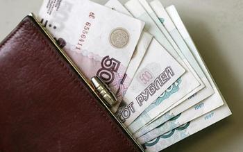 Назван размер средней российской зарплаты