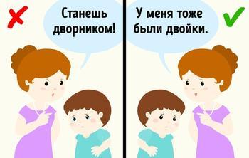 8 личных историй, которые мудрые родители рассказывают своим детям