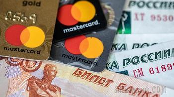 Хоум Кредит Банк, навязывание услуг обманным путём
