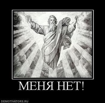 ПЕСНЬ ВСЕЛЕНСКАЯ...