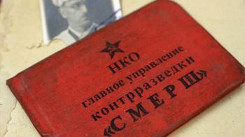 Боевая работа лучшей контрразведки: как СМЕРШ «задушил» абвер и СД
