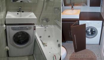 5 дельных советов, как разместить стиральную машинку в крошечной ванной комнате