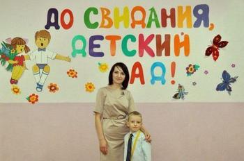 Приколы детского сада: настоящее испытание для родителей и детей