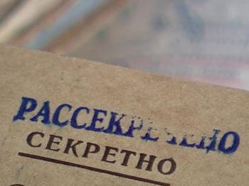 Президент России заявил, что принял решение о рассекречивании множества архивных документов
