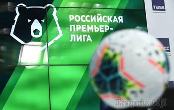 «Зенит» и «Спартак» были против: Премьер-лигу ждет расширение