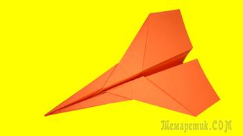 Как сделать самолёт из бумаги. Оригами самолётик