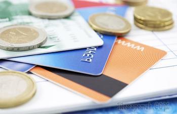 Нейва, курсы валют в интернет-банке