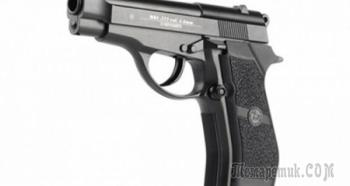 Borner Beretta M84 — искусная газобаллонная копия огнестрельной «Беретты»