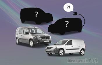 Для малого бизнеса и семейных дел: все легкие фургоны российского рынка