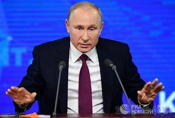 Marianne (Франция): Запад совершенно не понял Россию