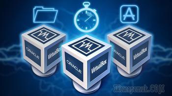 Создание и настройка виртуальной машины в VirtualBox