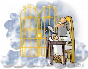 Файлы небесной канцелярии