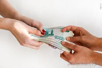 Тинькофф Банк, кредит под залог недвижимости