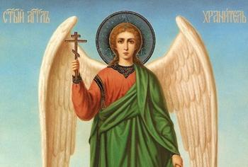 Ваш ангел-хранитель и икона-заступница