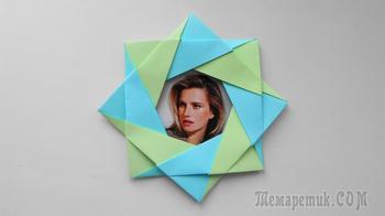 Оригами рамка для фото из бумаги своими руками