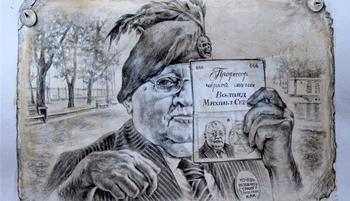 Сатирические иллюстрации ростовского художника к роману «Мастер и Маргарита»