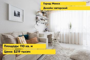 Вся мебель — из IKEA. Изучаем минскую квартиру