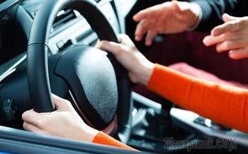 5 полезных привычек, которые спасут водителю жизнь