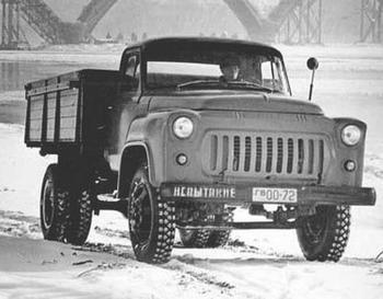ГАЗ-52-04: технические характеристики, история, фото