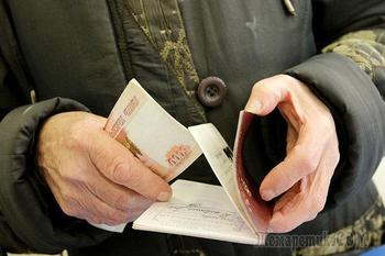 Определена глубина падения доходов россиян