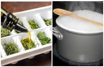16 лайфхаков для кухни, которыми поделились профессиональные повара