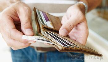 Совкомбанк, бонус вместо скидки