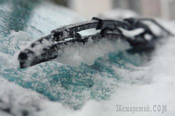 Механизмы в автомобиле, которые зимой могут доставить кучу проблем