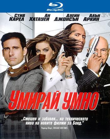 18 афиш известных фильмов на болгарском языке как новый источник юмора