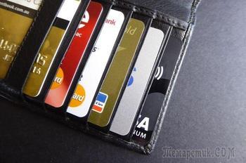 Почта Банк, незаконные действия отдела по сбору задолженностей