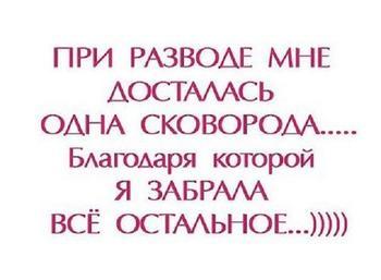 Просто прикольные открытки;))