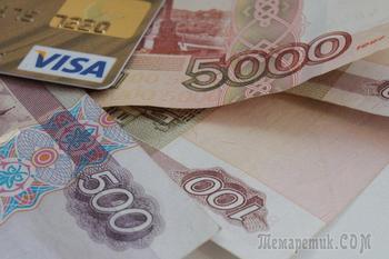 ЮниКредит Банк, как вернуть деньги за страховку