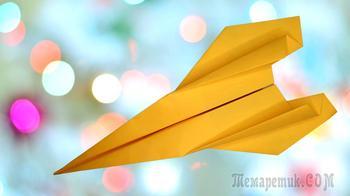 Как сделать бумажный самолетик из листа А4