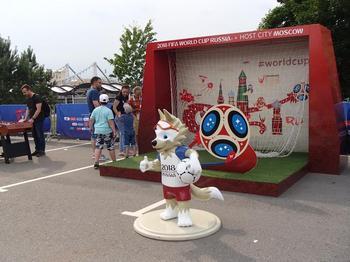 Москва прощается с Чемпионатом мира по футболу