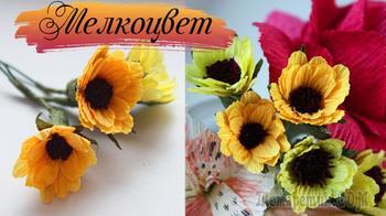 Создаем простые маленькие цветочки для букета за пару минут