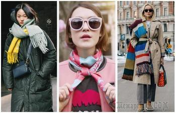 Модные новинки шарфов: что носить в сезон осень-зима 2020/21