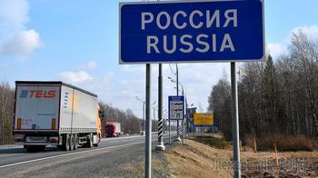 «Временно ограничить движение»: Россия закрывает все границы