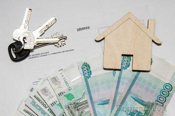 Россиянам пообещали новый вид ипотеки