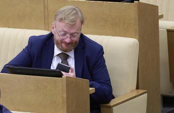 ВГосдуме предложили временно запретить негативные новости