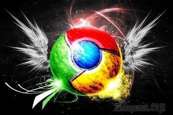 18 функций Google Chrome, которые облегчат вашу жизнь