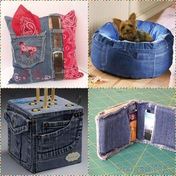 Что сделать из старой джинсовой одежды: интересные идеи своими руками
