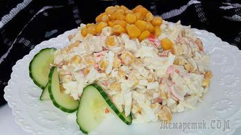 Быстрый салат за 5 минут (с крабовыми палочками)