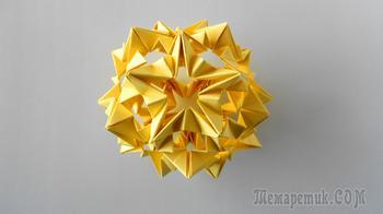Кусудама звезда из бумаги