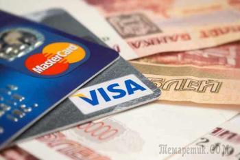 Объединение банка ВТБ 24 с ВТБ привело к ухудшению по отношению к клиенту.